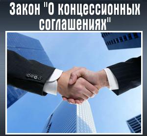 1404720387_econom3
