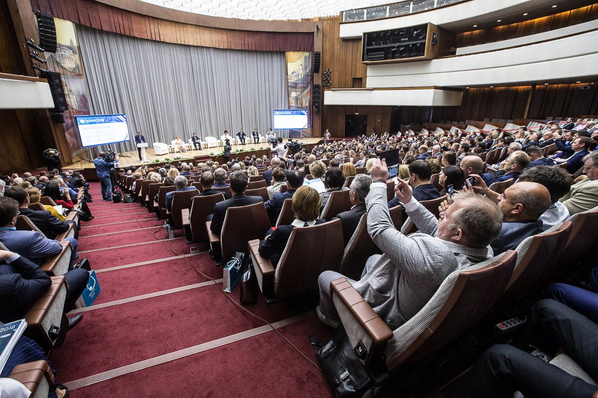 Конгрессы в россии в 2019 году рекомендации